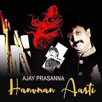 Hanuman Aarti (Hanuman Chalisa)