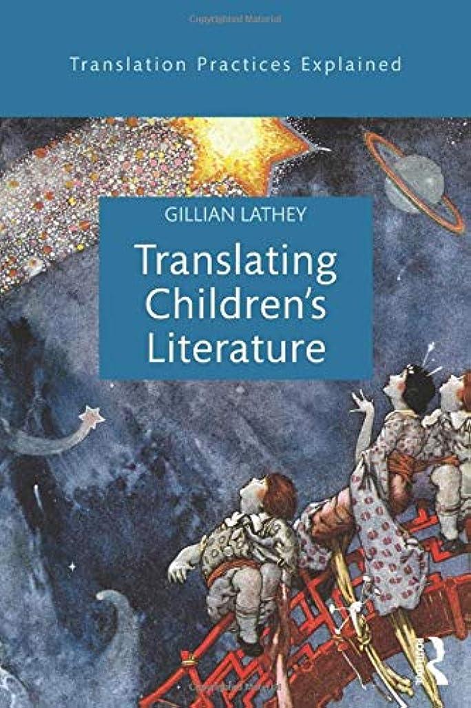 シソーラス交流する特性Translating Children's Literature (Translation Practices Explained)