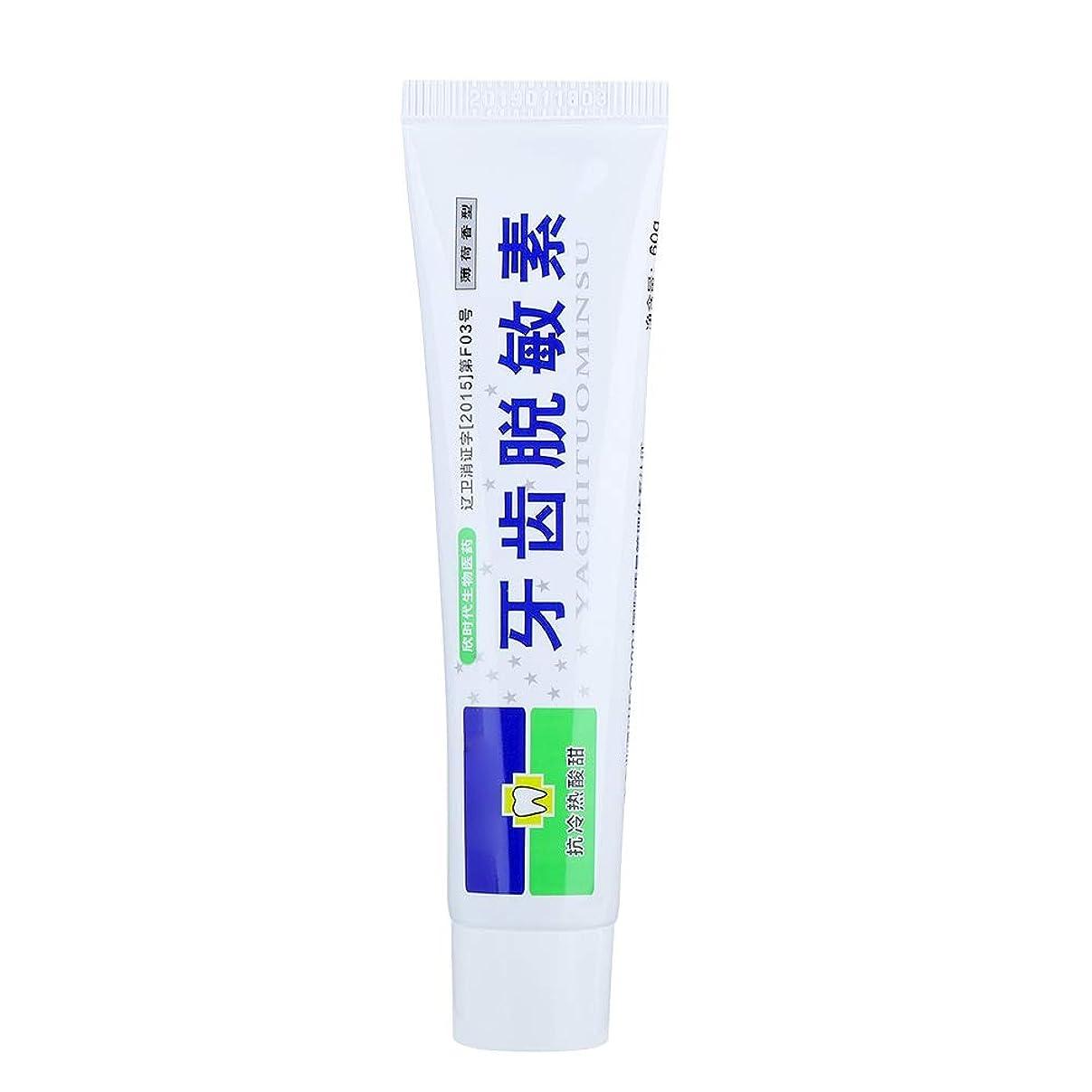 誤解させる金属不正ミントの歯磨き粉、活性炭の歯のホワイトニングは敏感な歯の口腔ケアのための口臭の余分なホワイトニングを排除します