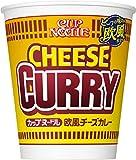 日清食品 カップヌードル 欧風チーズカレー 85g×20個