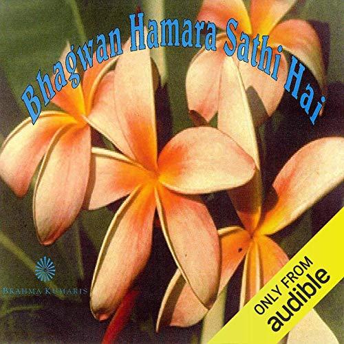 Bhagwan Hamara Sathi Hai cover art