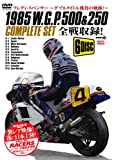 1985 W.G.P.500cc&250cc COMPLETE SET ~フレディ・...[DVD]