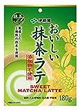 おいしい抹茶ラテ(180g)