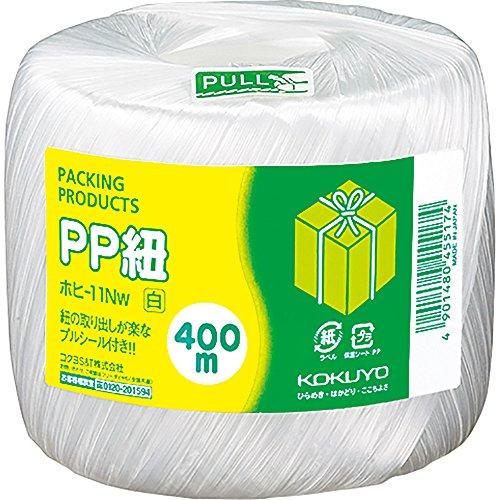 コクヨ PP紐 400m 玉巻き 白 ホヒ-11W