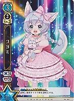 白猫プロジェクトTCG PR007 コヨミ