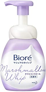 Biore Marshmallow Whip Oil Control Facial Cleansing Foam