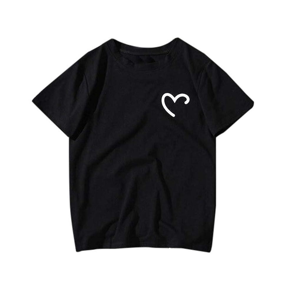 Sumen Teen Girls T Shirt Heart-Shaped Print Short Sleeve Tees Shirt Blouse