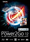 Power2Go 12 [PC Download]
