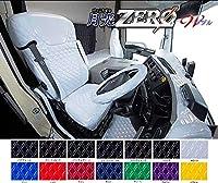 月光ZERO W シートカバー ブラック/グリーン【3席SET】 エルフ標準 H05/08~H18/12