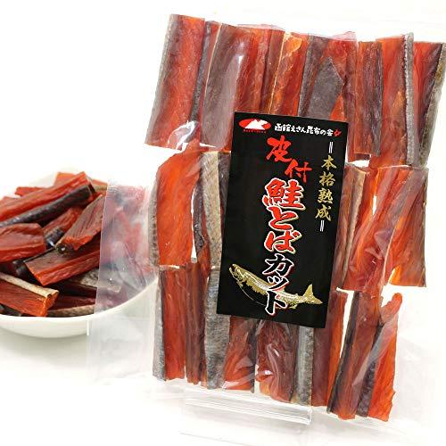 鮭とば 燻製 さけとば 本格熟成 皮あり 燻製 鮭とば 280g ひと口 プレミアムカット 鮭とば 皮あり 燻製