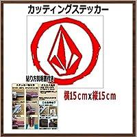 【②】ボルコム VOLCOM カッティング ステッカー (赤, 15)