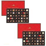 メリーチョコレート ファンシーチョコレート 40個入×2箱セット