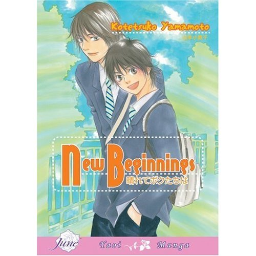 New Beginnings (Yaoi Manga) (English Edition)