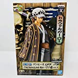 Banpresto. One Piece Figure Trafalgar Law DXF Figure The Grandline Men Wano Country Vol.3 SUBITO Disponibile!