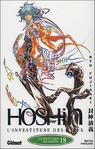Hôshin - L'Investiture des dieux - Tome 18: Les aventures de Laotzu