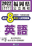 5196dH7nvLS._SL160_ 福岡高校野球部2021メンバー出身中学と注目選手!