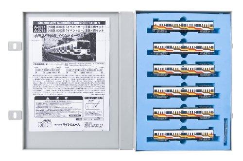 Odakyu Type 8000 [Gallery-Go] (6-Car Set) (Model Train)