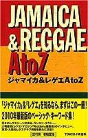 ジャマイカ&レゲエ A to Z 2010年増補改訂版