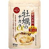 hoconico 贅沢亜鉛 牡蠣のチカラα 1袋 90粒入り (約30日分)