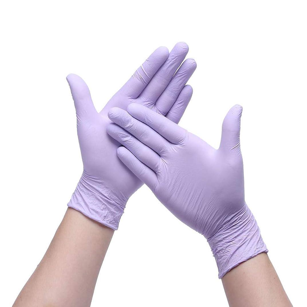 酸化する熱意それるニトリル試験パウダーフリー手袋 - 使い捨て食品グレードピンク手袋、ラテックス - 無料、無菌、便利なディスペンサーパック100個 (色 : 紫の, サイズ さいず : M m)