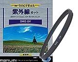 DHG UV 58mm