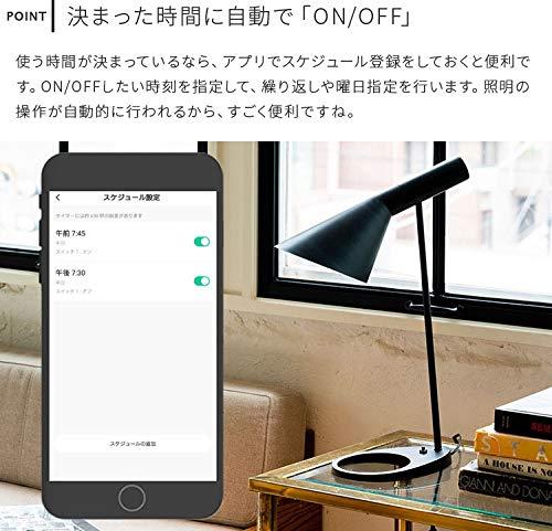 Bluetooth4.0以上、iOS11.0以上、Android7以上トリゴ(TOLIGO)『リモコン・スマホ対応調光調色スマートLED電球(TLG-B001)』