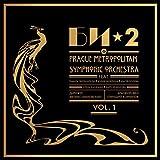 Би-2 & Prague Metropolitan Symphonic Orchestra Vol. 1