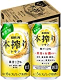 【香料・酸味料・糖類無添加】キリン本搾りチューハイ レモン 350ml×24本
