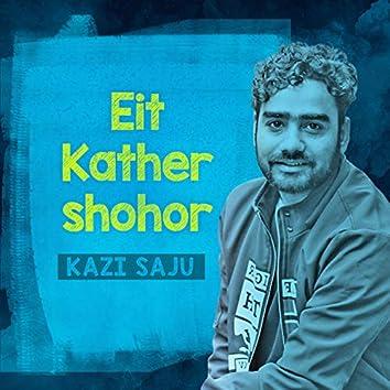 Eit Kather Shohor