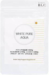 [Amazon限定ブランド] REQST BLC ビタミンC シスチン リコピン プラセンタ サプリ 配合 30日 WHITE PURE AQUA