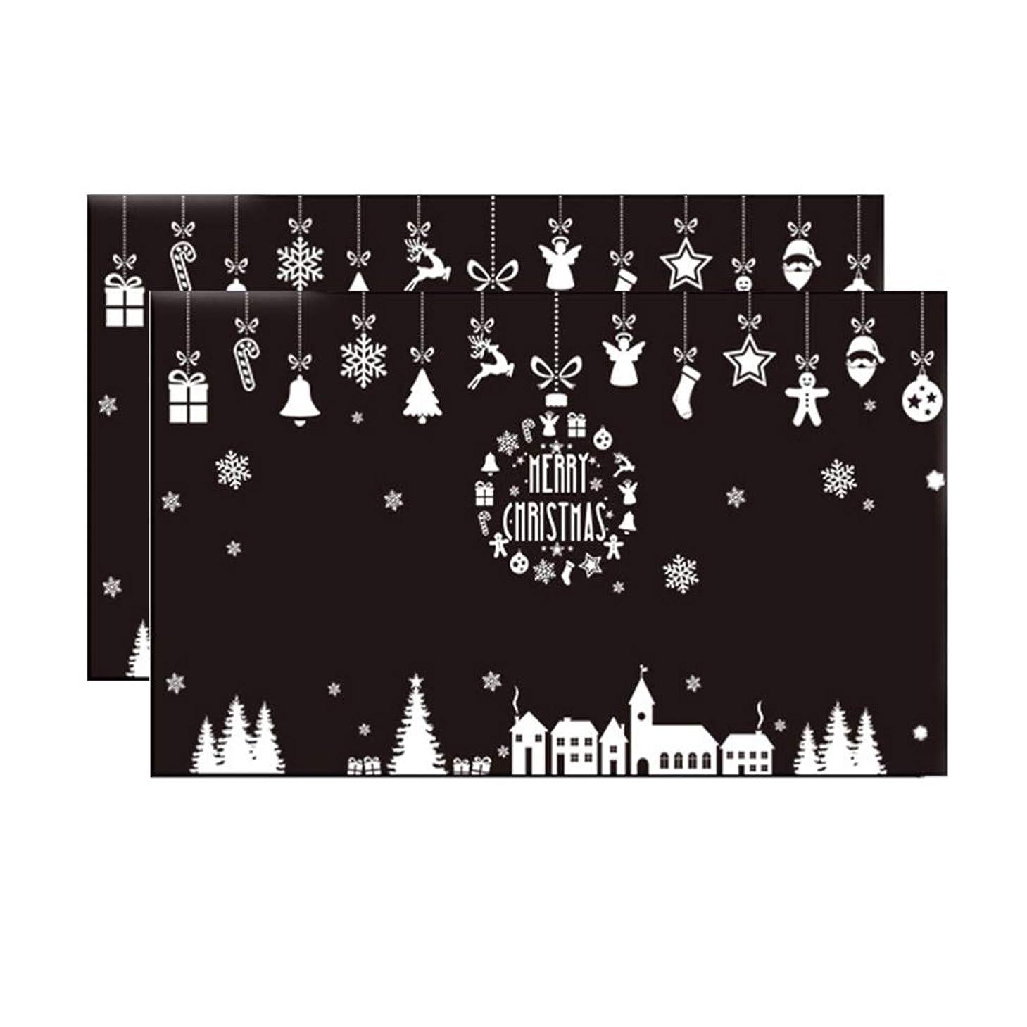 単なるパックお勧めSUPVOX 2枚のクリスマスウィンドウにしがみつく装飾スノーフレークウィンドウデカールステッカークリスマス冬のホリデーパーティー用品好意