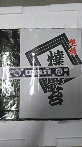 国産 焼き海苔 ( 特撰 ) 100枚 焼きのり 焼き 海苔 のり 板海苔 ノリ 業務用