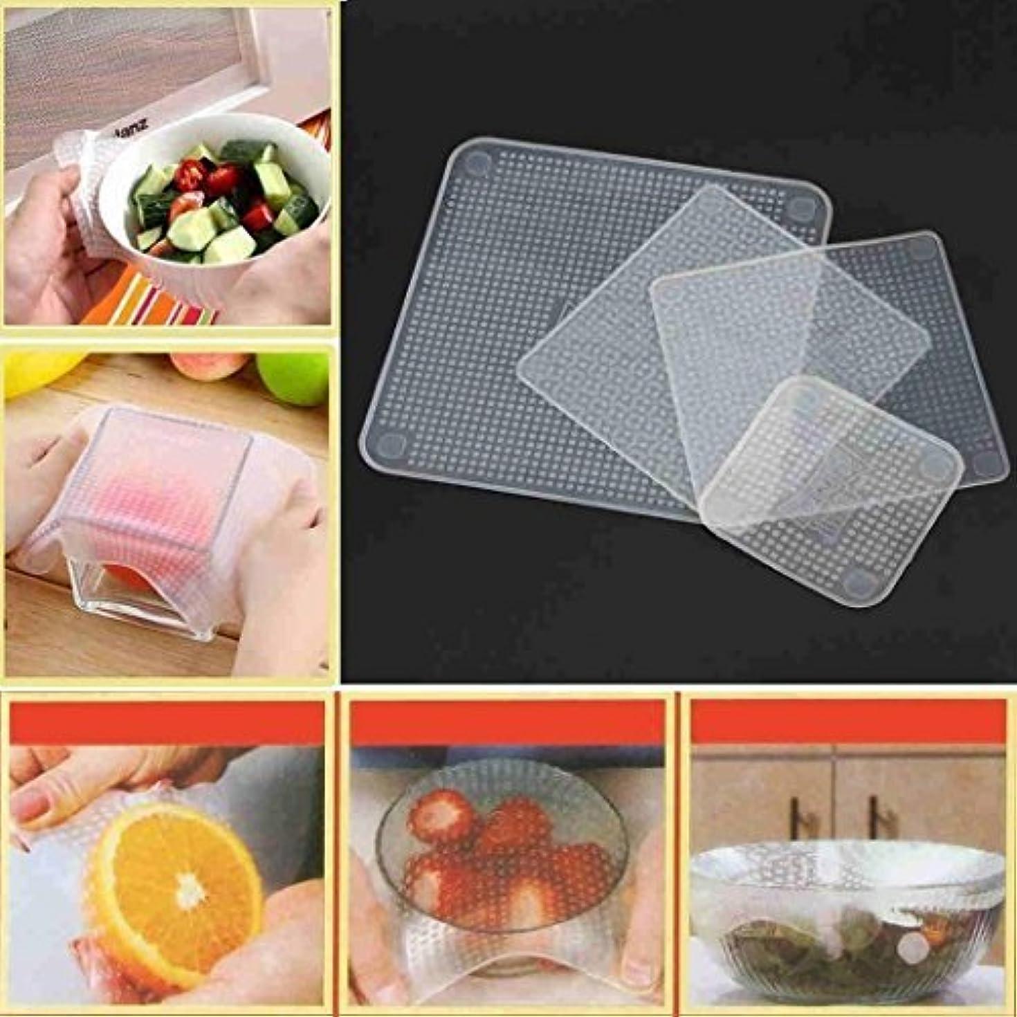 電極パンツレビュー再利用可能なツール4キッチンカバーシリコーンを保って食品用ラップストレッチフレッシュシールボウル