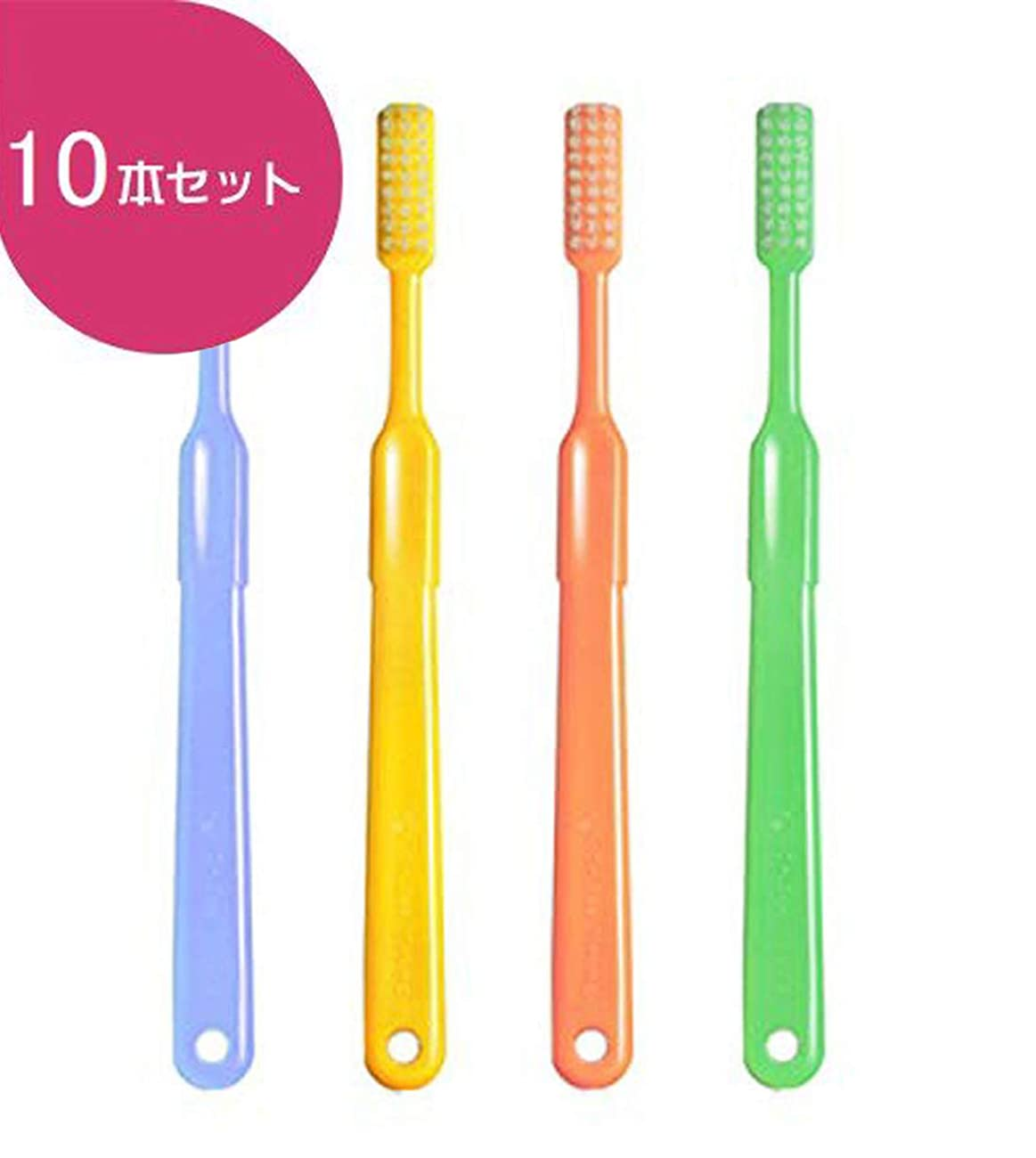 テレビ飢饉中にビーブランド ドクター ビーヤング 歯ブラシ 10本 (ヤング)