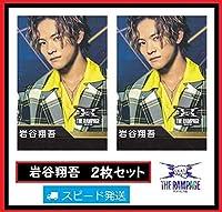 岩谷翔吾 THE RAMPAGE from EXILE TRIBE ローソン スピードくじ フォトカード 2枚 セット