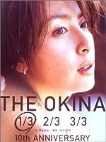 THE OKINA 1/3 in Hawaii