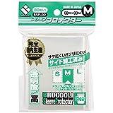 ブロッコリー スリーブプロテクター M 【BSP-02】