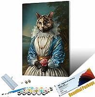 DIYペイント番号キット 動物かっこいい猫 子供 大人 DIY キャンバスペインティング 数字 アクリル絵画 アークラフト ホームウォールデコレーション 40x50cm DIYフレーム