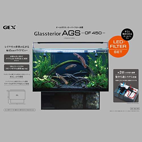 ジェックス『グラステリアアグスOF-450』