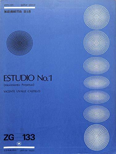 [全音ギターピース]無窮動練習曲 第1番 ESTUDIO NO.1 (ZG133)