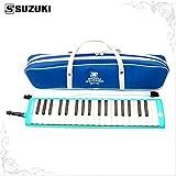 Suzuki Alto 37Clave Profesional Melodica mx-37d con bolso de mano