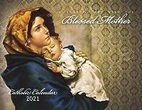 カトリック 宗教 儀式壁掛けカレンダー 2021年 神の母マリア 月間 11x8.5インチ   カトリックからザ・マックス