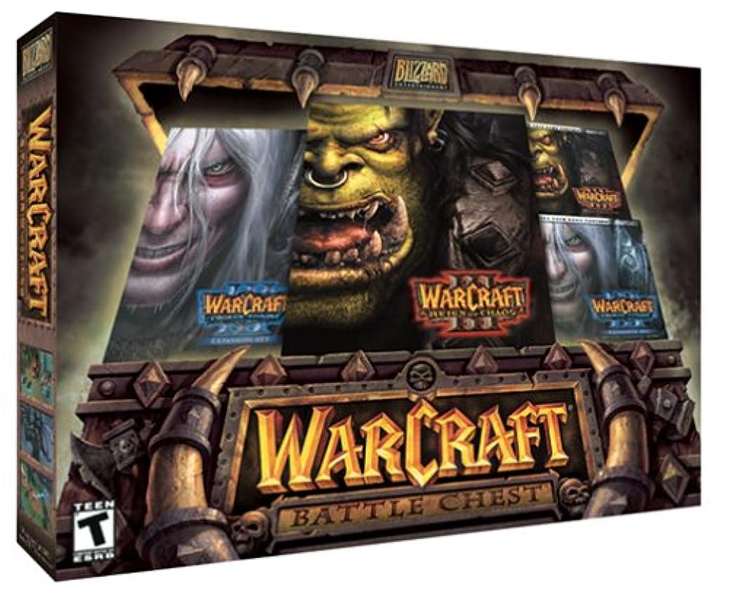 拷問無意識覚醒WarCraft III Battle Chest (輸入版)