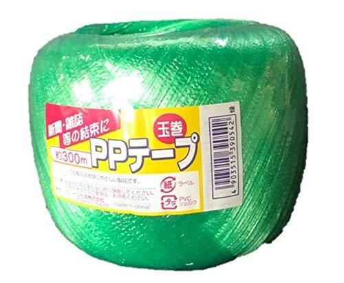ローヤル化成 PPテープ玉巻 50mm300m 緑 40巻