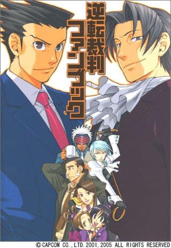 Phoenix Wright Ace Attorney Fan Book (Japanese Import)
