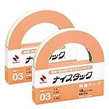 ニチバン スポンジ両面テープ ナイスタック 粗面・凹凸面用 2巻入 15mm NW-P15AZ2P