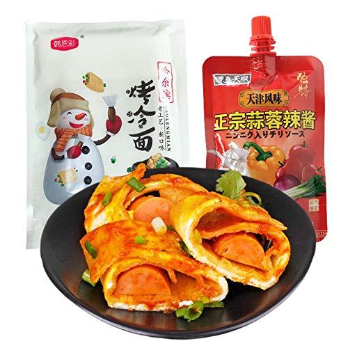 ?冷面&天津蒜蓉辣? ニンニクチリソース セット 焼き冷麺