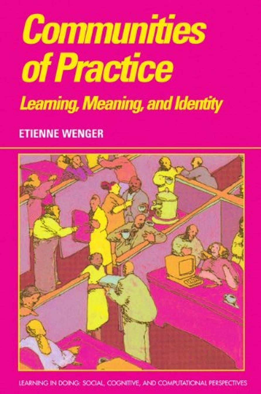 増幅する華氏比べるCommunities of Practice: Learning, Meaning, and Identity (Learning in Doing: Social, Cognitive and Computational Perspectives) (English Edition)