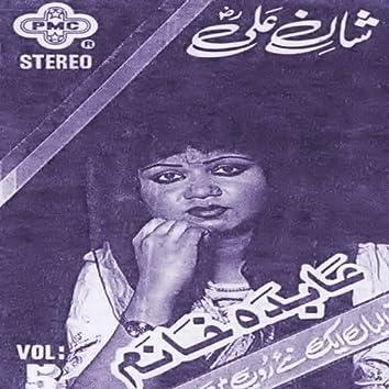 Shan E Ali, Vol. 5
