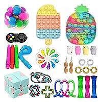 感覚家のおもちゃの玩具、ストレスの緩和のフィジットのおもちゃ、プッシュバブルポップフィジットパック、自閉症特別な必要性Fidget Toysセット、ストレスリリーバースクイーズおもちゃのおもちゃのおもちゃの玩具セット (Color : H-fidget Toy)